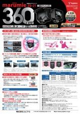 ZQ-21_News